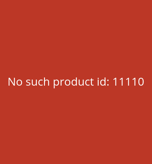 Musthave Tobacco 200g - Kiwi Smooth