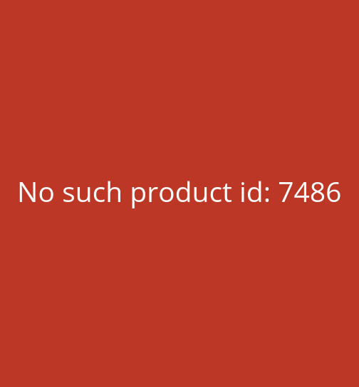VAPEOOS© Tobacco 200g - King of Exotic