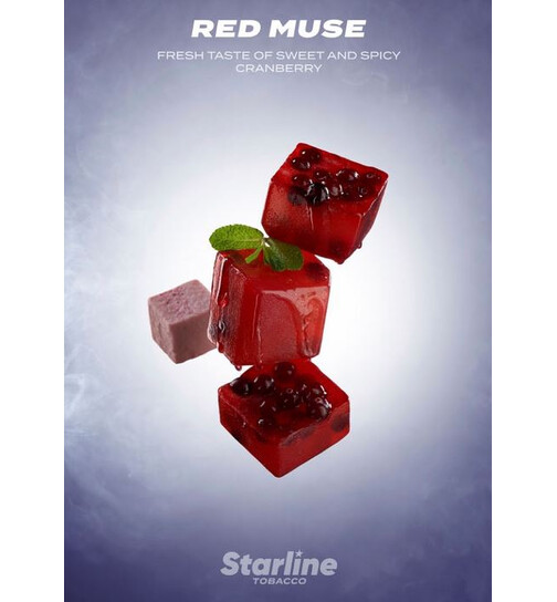 Darkside Tobacco 200g Starline - Red Muse
